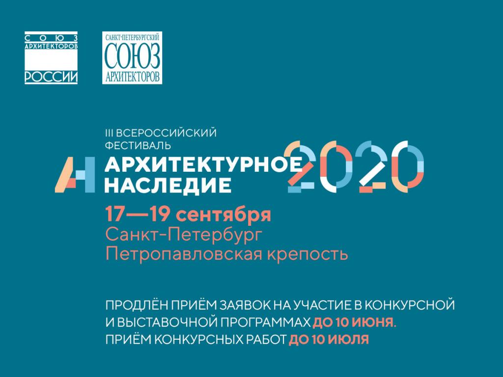 1200х900_AH20.jpg