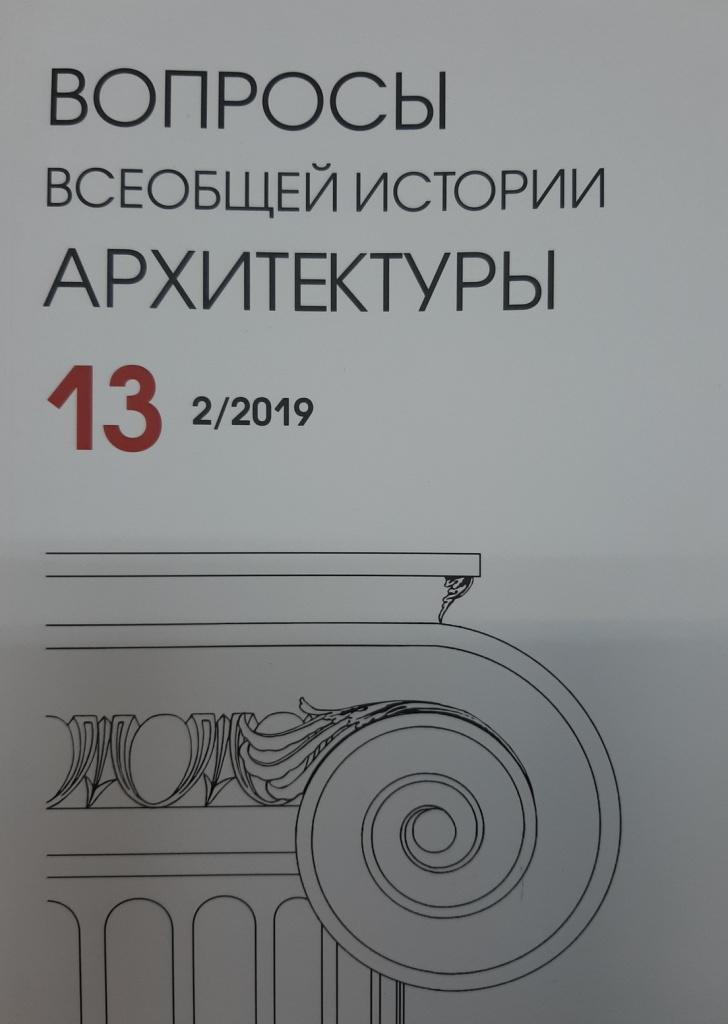 ВВИА 13 (1).jpg