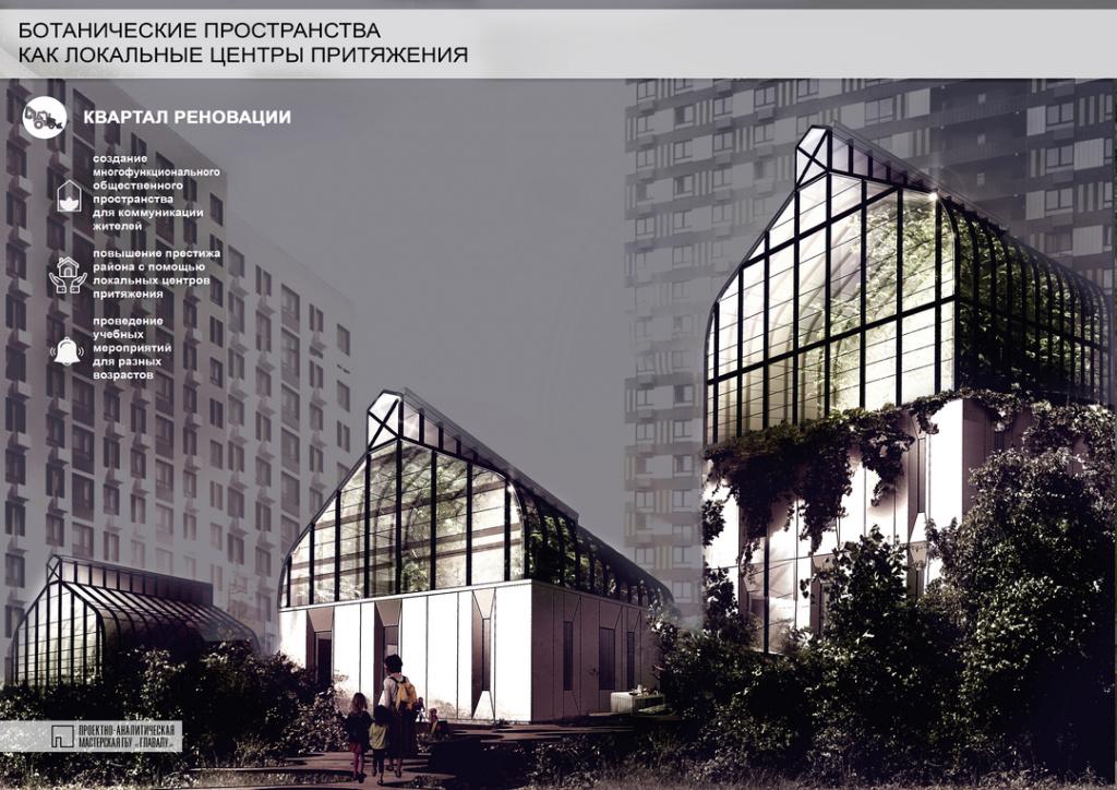 КАТАЛОГ_Ботанические пространства лист 5 (1).jpg