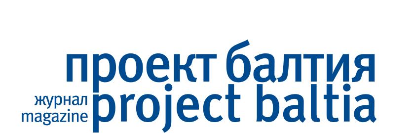 Копия logo_new [Converted]-1.png