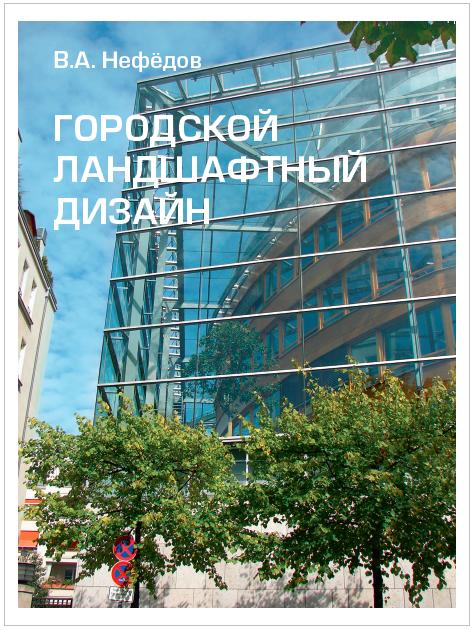New-Book-cover2.jpg