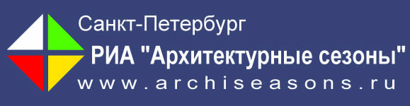 New_logotip_ArchiSeasn.jpg