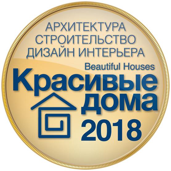 Logo BH konkurs 2018.jpg
