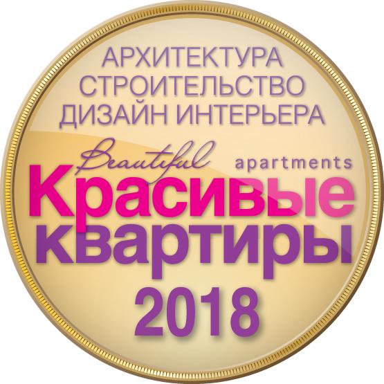 Logo ЉЉ konkurs 2018.jpg