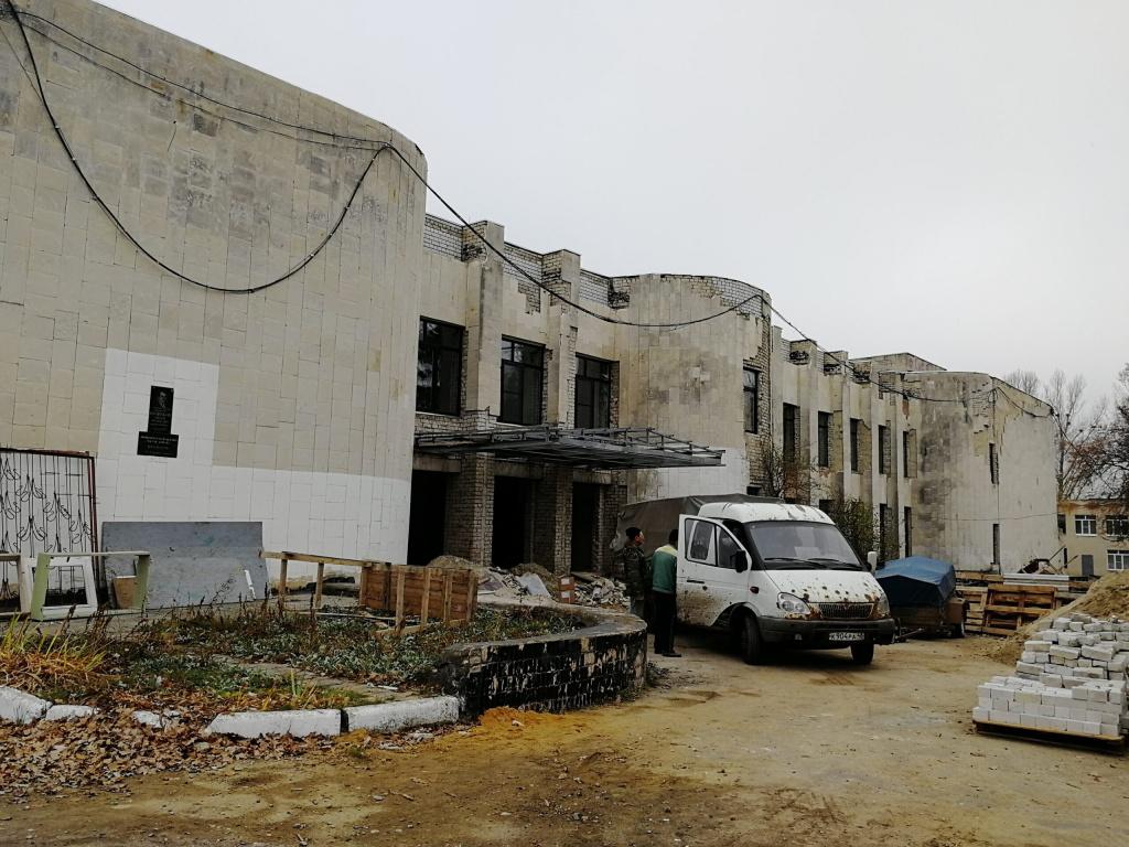 remont-dk-chastaya-dubrava-2019-scaled.jpg