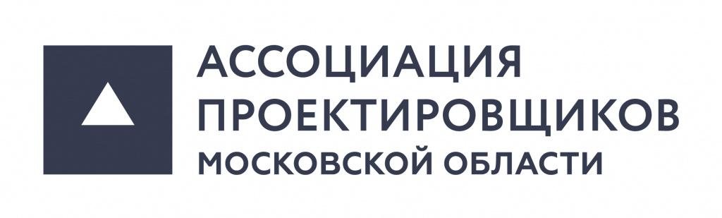 АПМО_полный.jpg