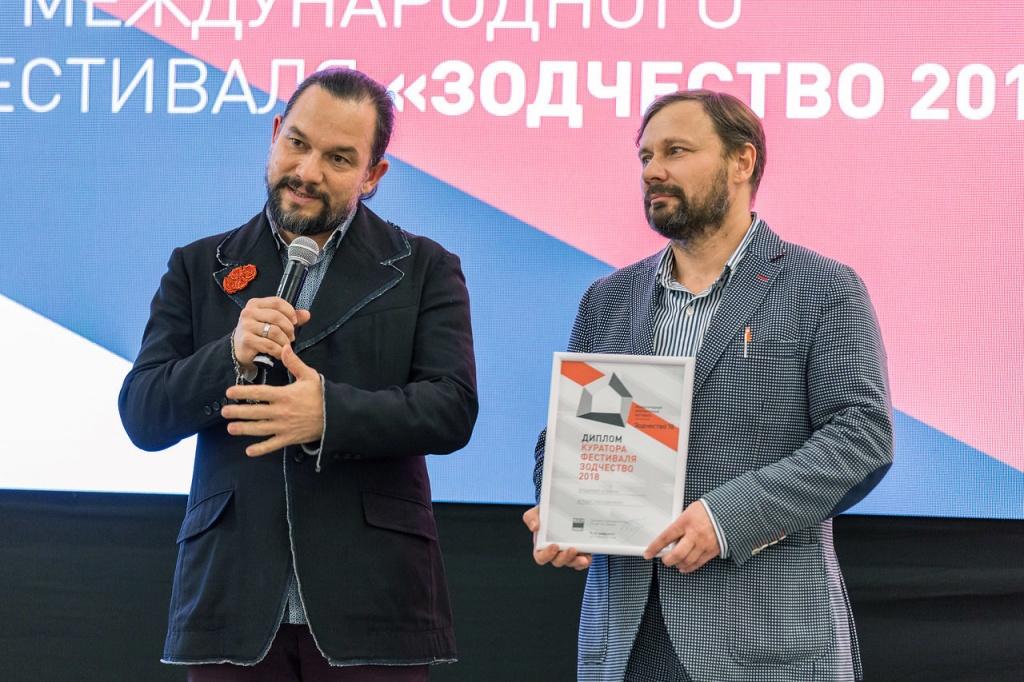 Кураторы фестиваля Владимир Кузьмин и Владислав Савинкин.JPG