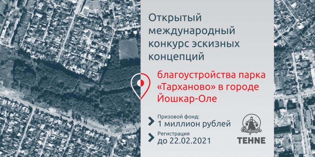 web-banner-2-1-ru.jpg
